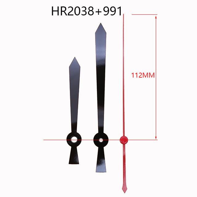 长度112mmHR2038金属时分钟针配991秒针